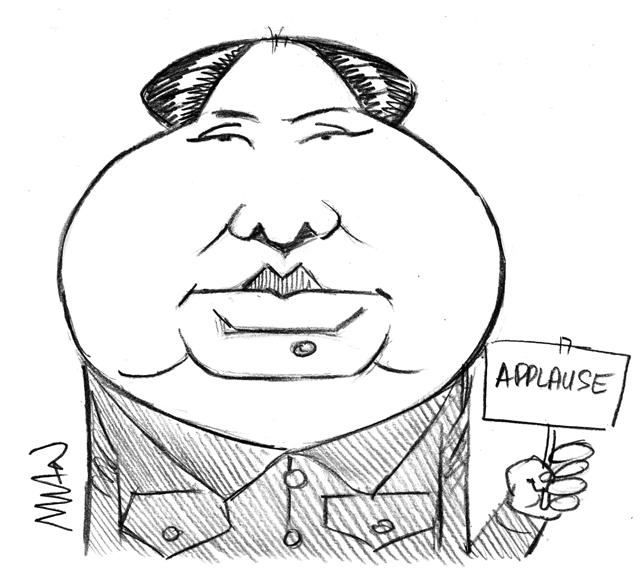 Caricature : Mao